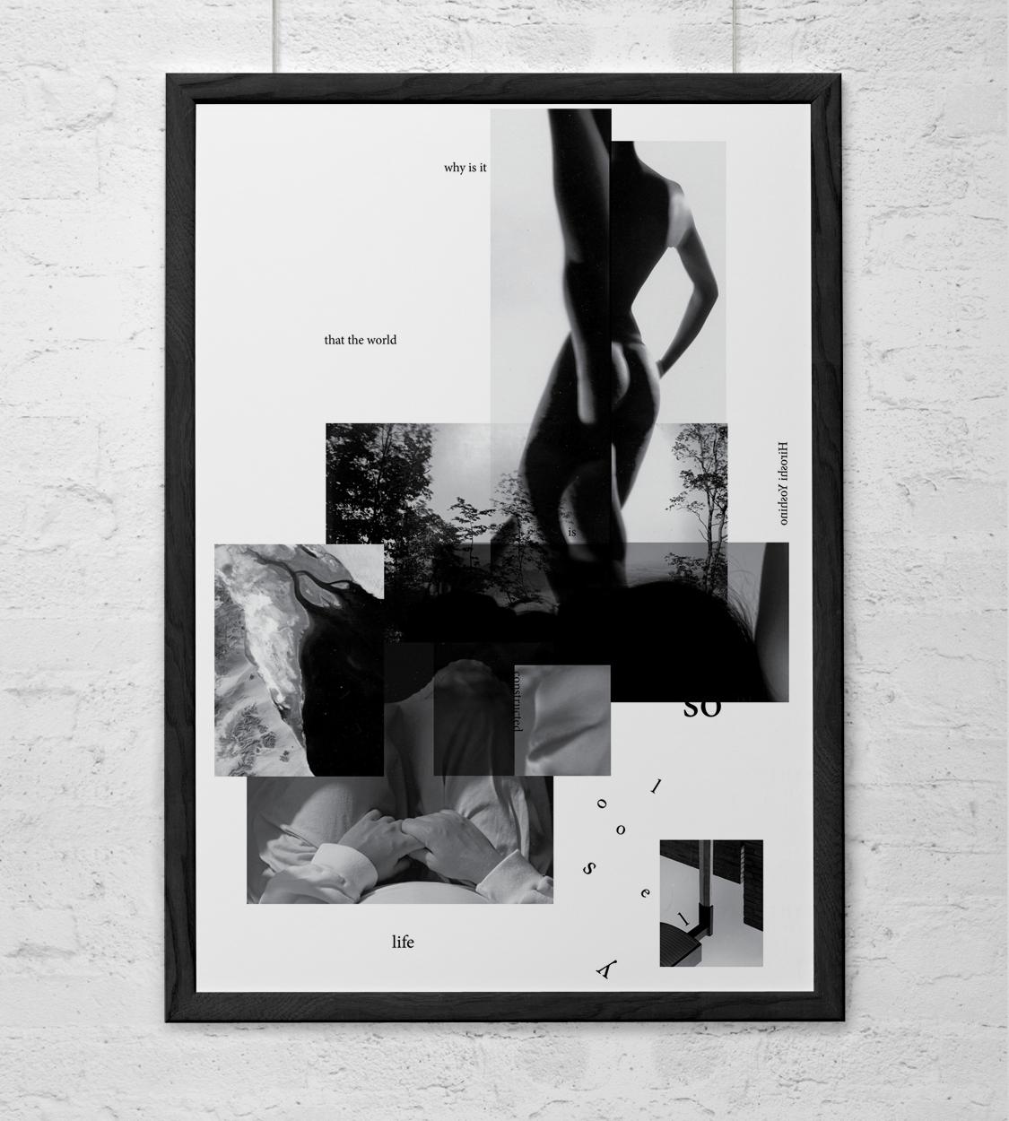 Hannah_poster
